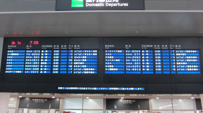http://www.comfortablelife.asia/images/2011/03/CentRair-Lounge_22.jpg
