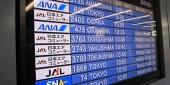 http://www.comfortablelife.asia/images/2011/03/Kagoshima-Yakushima-Airport_031-170x85.jpg