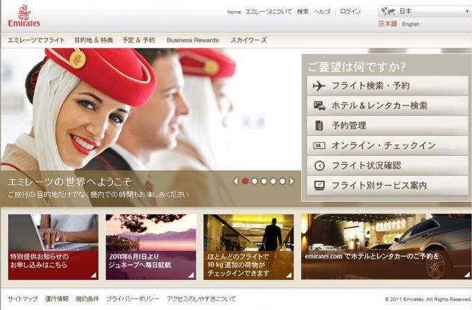 http://www.comfortablelife.asia/images/2011/04/Emirates.jpg
