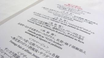 http://www.comfortablelife.asia/images/2011/04/OkasDinner_Day1_41-340x191.jpg