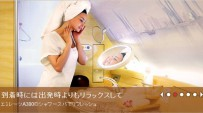 http://www.comfortablelife.asia/images/2011/04/Shower-Spa-203x113.jpg