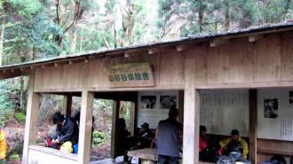http://www.comfortablelife.asia/images/2011/04/Ttrekking-to-Jomon-Sugi_82-330x185.jpg