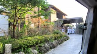 http://www.comfortablelife.asia/images/2011/05/Goodbye_Yakushima_04-330x185.jpg