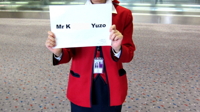 http://www.comfortablelife.asia/images/2011/06/At-HongKong-Airport_01.jpg