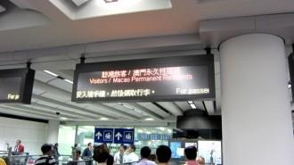 http://www.comfortablelife.asia/images/2011/06/At-HongKong-Airport_06-330x185.jpg