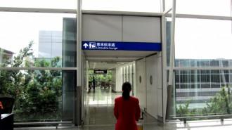 http://www.comfortablelife.asia/images/2011/06/At-HongKong-Airport_09-330x185.jpg