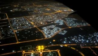 http://www.comfortablelife.asia/images/2011/06/Dubai_Airport_33-325x185.jpg