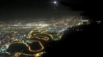 http://www.comfortablelife.asia/images/2011/06/Dubai_Airport_34-330x185.jpg