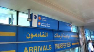 http://www.comfortablelife.asia/images/2011/06/Dubai_Airport_39-330x185.jpg