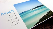 http://www.comfortablelife.asia/images/2011/07/02f7de11d1812812c8515717eb3d882e-214x120.jpg