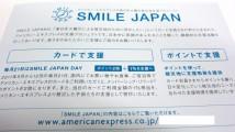 http://www.comfortablelife.asia/images/2011/07/4c750356b7bd2442e0a9e8c908204778-214x120.jpg