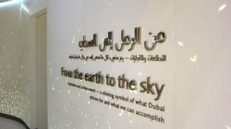 http://www.comfortablelife.asia/images/2011/08/Burj-Khalifa_At-the-top_10-330x185.jpg