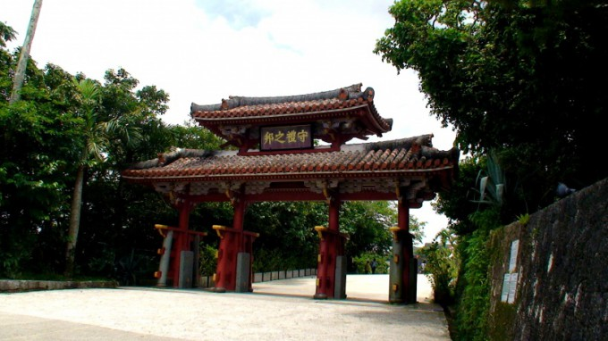 http://www.comfortablelife.asia/images/2011/08/Okinawa_while-away_04-680x382.jpg