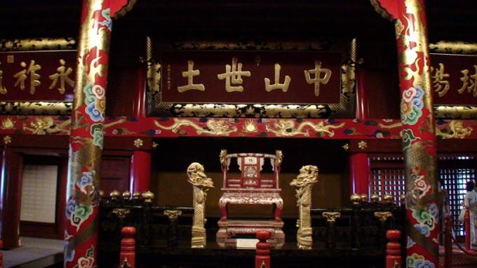 http://www.comfortablelife.asia/images/2011/08/Okinawa_while-away_11-680x382.jpg