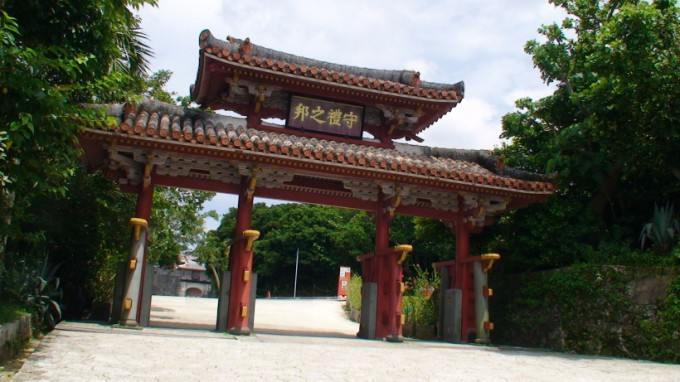 http://www.comfortablelife.asia/images/2011/08/Okinawa_while-away_14-680x382.jpg
