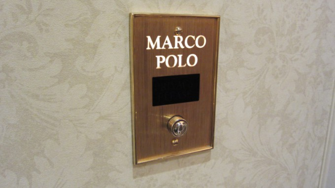 http://www.comfortablelife.asia/images/2011/11/The-MarcoPolo-Suite2011_16-680x381.jpg