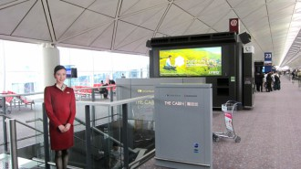 http://www.comfortablelife.asia/images/2011/12/HKIA_TheCabinLounge2011_04-330x185.jpg