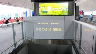 http://www.comfortablelife.asia/images/2011/12/HKIA_TheCabinLounge2011_05-330x185.jpg