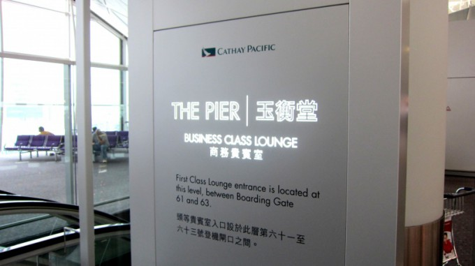 http://www.comfortablelife.asia/images/2011/12/ThePIER-Lounge.2011_01-680x381.jpg