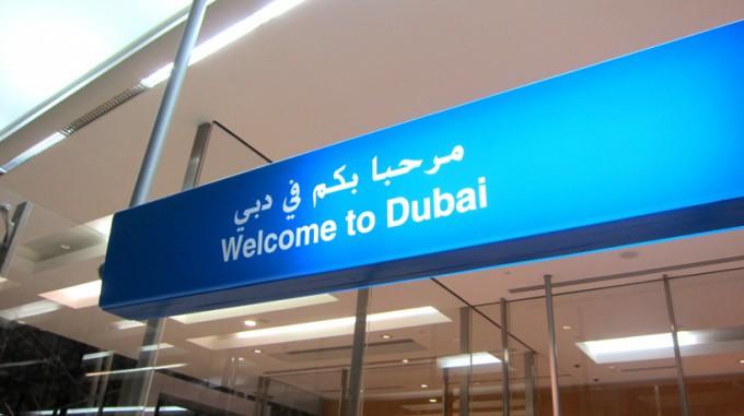 http://www.comfortablelife.asia/images/2012/01/Dubai.Airport.2011_01-680x381.jpg