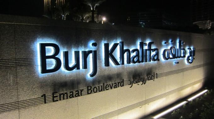 http://www.comfortablelife.asia/images/2012/02/Burj-Khalifa.2011-680x381.jpg