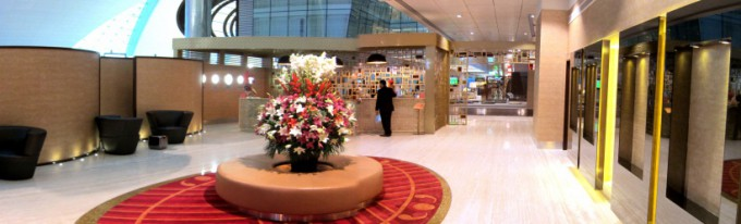 http://www.comfortablelife.asia/images/2012/02/Emirates.First-Lounge2011_05.5-680x206.jpg
