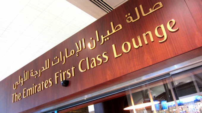 http://www.comfortablelife.asia/images/2012/02/Emirates.First-Lounge2011_06-680x381.jpg