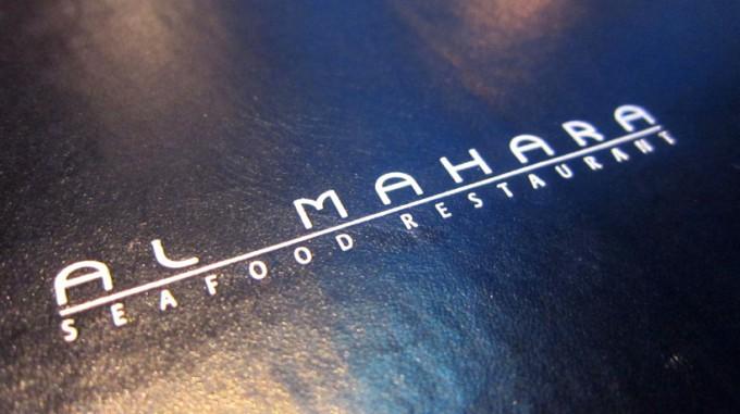 http://www.comfortablelife.asia/images/2012/04/Al-Mahara.2011_012-680x381.jpg