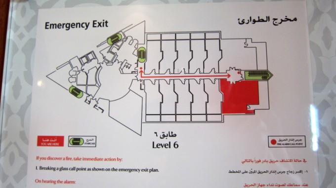 http://www.comfortablelife.asia/images/2012/05/Raffles-Dubai.2011.B_63-680x381.jpg