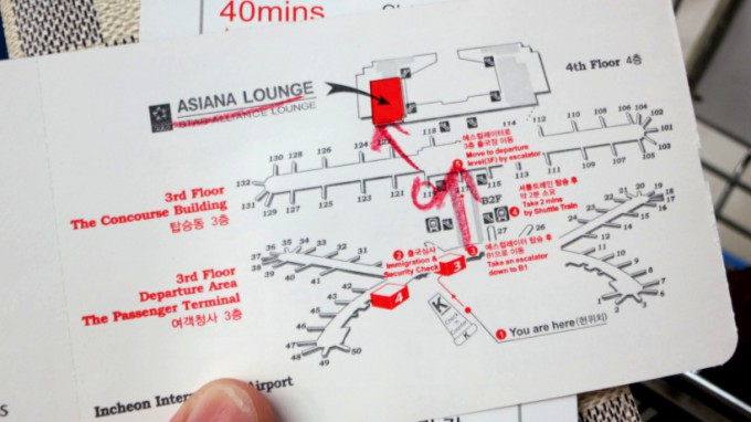 http://www.comfortablelife.asia/images/2012/06/Asiana-First-Lounge_08-680x382.jpg