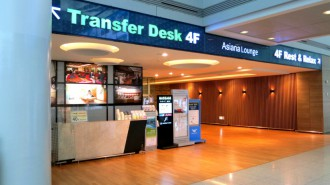 http://www.comfortablelife.asia/images/2012/06/Asiana-First-Lounge_13-330x185.jpg