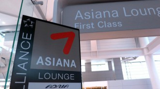 http://www.comfortablelife.asia/images/2012/06/Asiana-First-Lounge_42-330x185.jpg