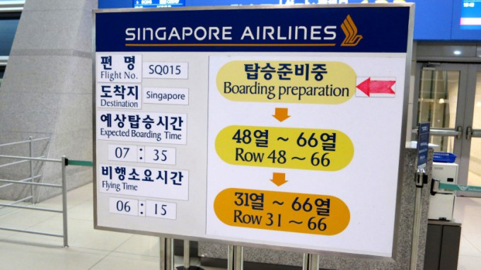 http://www.comfortablelife.asia/images/2012/06/Singapore-AirLine_First2012_11-680x382.jpg