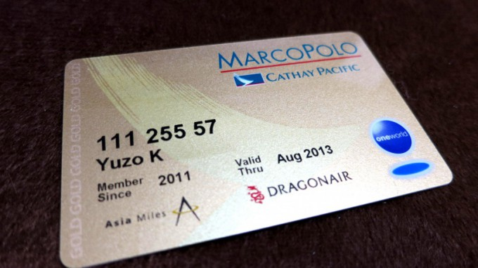 http://www.comfortablelife.asia/images/2012/09/MarcoPolo.2012_19-680x382.jpg