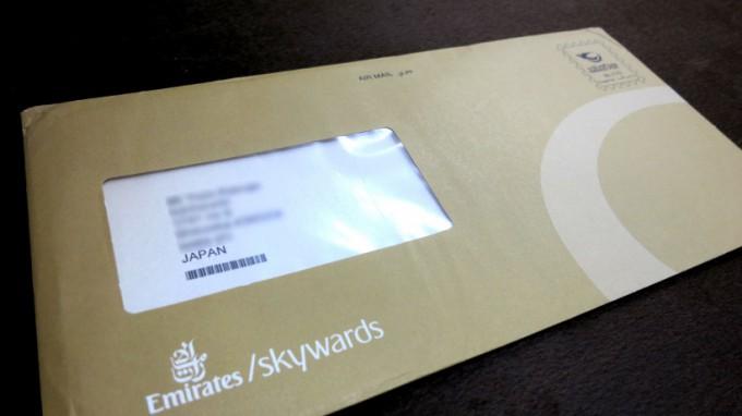 http://www.comfortablelife.asia/images/2012/09/SkyWardsGold2012_01-680x382.jpg