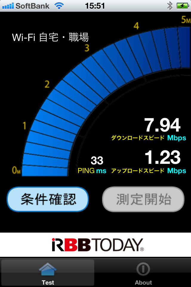http://www.comfortablelife.asia/images/2012/09/iPhone4_RBB-speed-test.wifi_.jpg