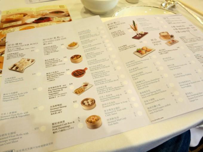 http://www.comfortablelife.asia/images/2012/12/1701410088647d338e59a5af552b0783-680x510.jpg