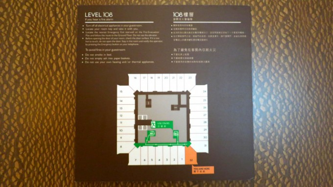 http://www.comfortablelife.asia/images/2012/12/Carlton-Suite.2012_67-680x382.jpg