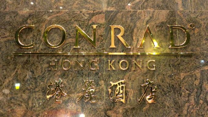 http://www.comfortablelife.asia/images/2012/12/Conrad-HongKong.2012_44-680x382.jpg