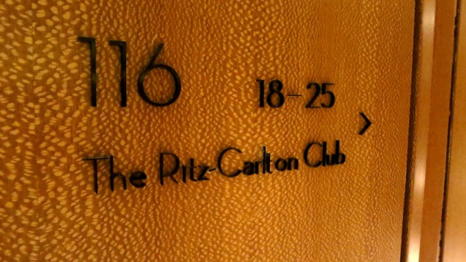 http://www.comfortablelife.asia/images/2012/12/The-Ritz-Carlton-Club.2012_32-680x382.jpg