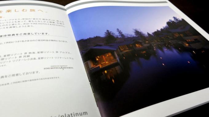 http://www.comfortablelife.asia/images/2013/02/Platinum-card-Benefits.2013_03-680x382.jpg
