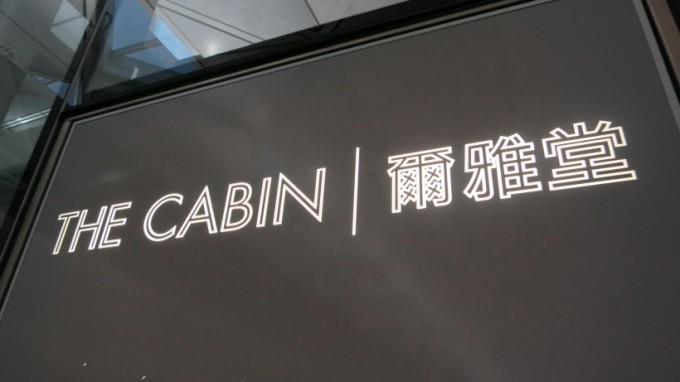 http://www.comfortablelife.asia/images/2013/02/The-CABIN.2012_381-680x382.jpg