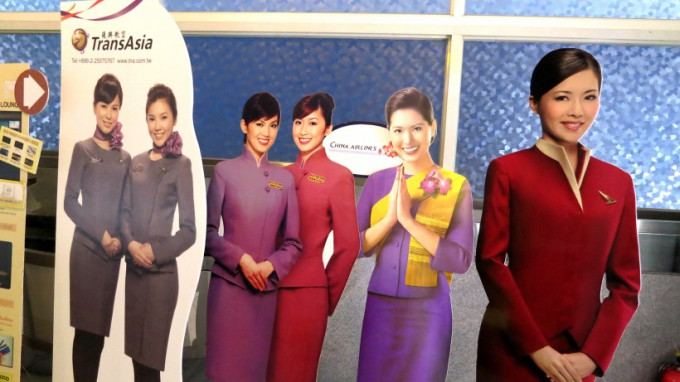 http://www.comfortablelife.asia/images/2013/04/Cathay-Busi-L.2012_01-680x382.jpg