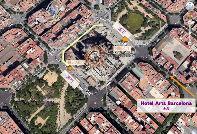 http://www.comfortablelife.asia/images/2013/08/Sagrada-Familia_points11-680x464.jpg