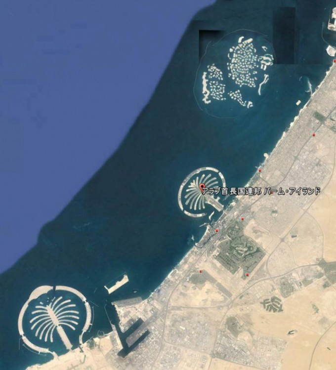 http://www.comfortablelife.asia/images/2013/10/Dubai-680x749.jpg