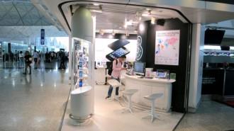 http://www.comfortablelife.asia/images/2013/12/Ritz-HK.Apri29_08-330x185.jpg