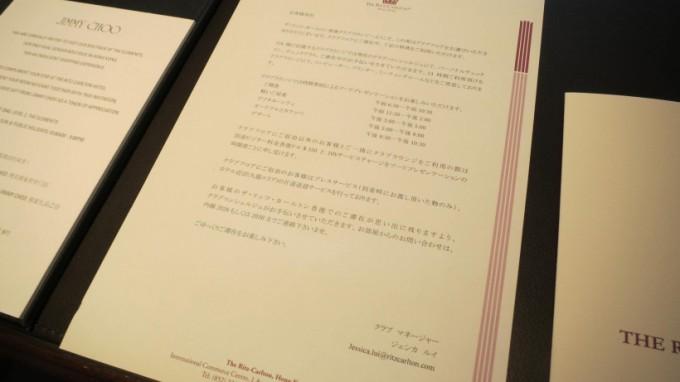 http://www.comfortablelife.asia/images/2013/12/Ritz-HK.Apri29_50-680x382.jpg