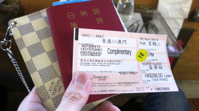 http://www.comfortablelife.asia/images/2014/01/Sky-Shuttle.0430_22-680x382.jpg