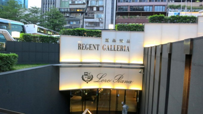 http://www.comfortablelife.asia/images/2014/04/The-Regent-Taipei_008-680x382.jpg