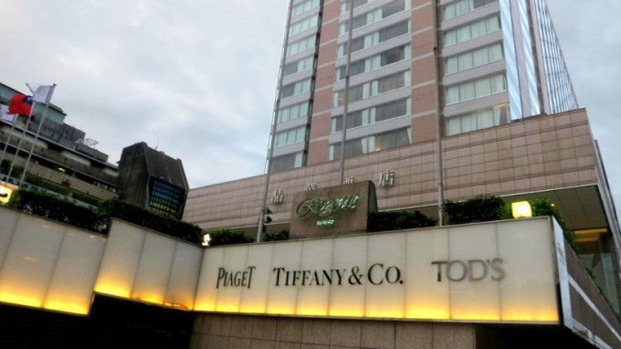 http://www.comfortablelife.asia/images/2014/04/The-Regent-Taipei_009-680x382.jpg